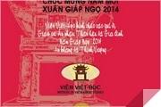 VVH-GiapNgo-2014.jpg